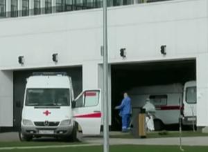Клиника Москва карантин