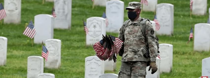 День памяти погибших