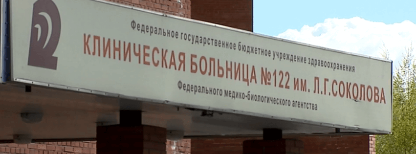 Клиническая больница Соколова, коронавирус