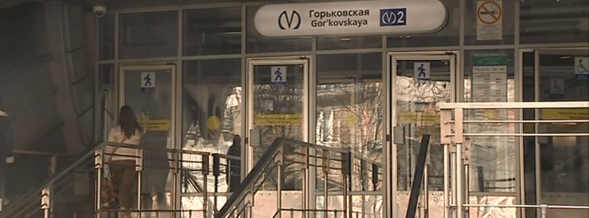 метро Горьковская