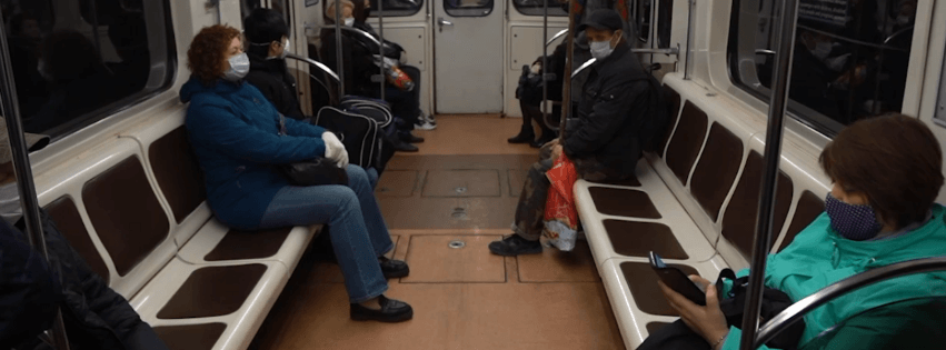 метро проезд люди