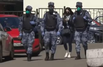 Полиция маски режим коронавирус