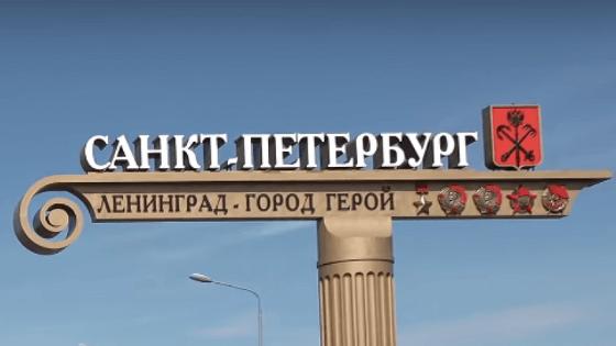 Информация о Коронавирусе: в СПб и районах, в России и в Мире