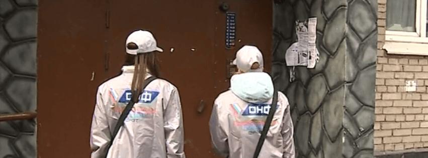 Волонтёры, коронавирус, Санкт-Петербург