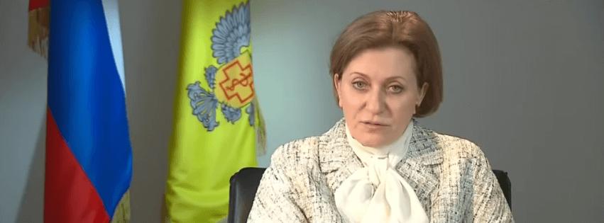 Руководитель Роспотребнадзора главный государственный санитарный врач РФ Анна Попова